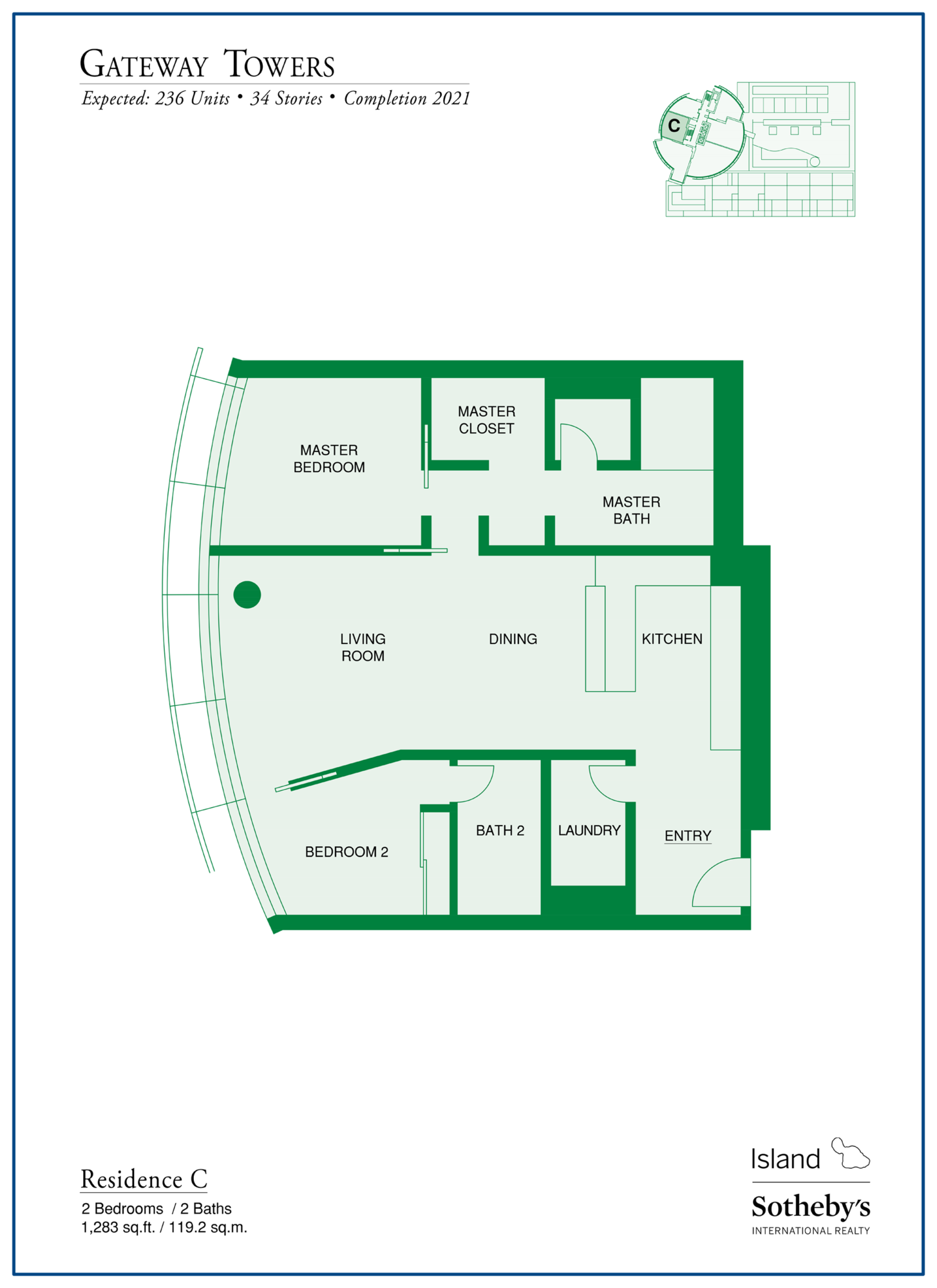 Gateway Towers Honolulu Floor Plan C in Kakaako