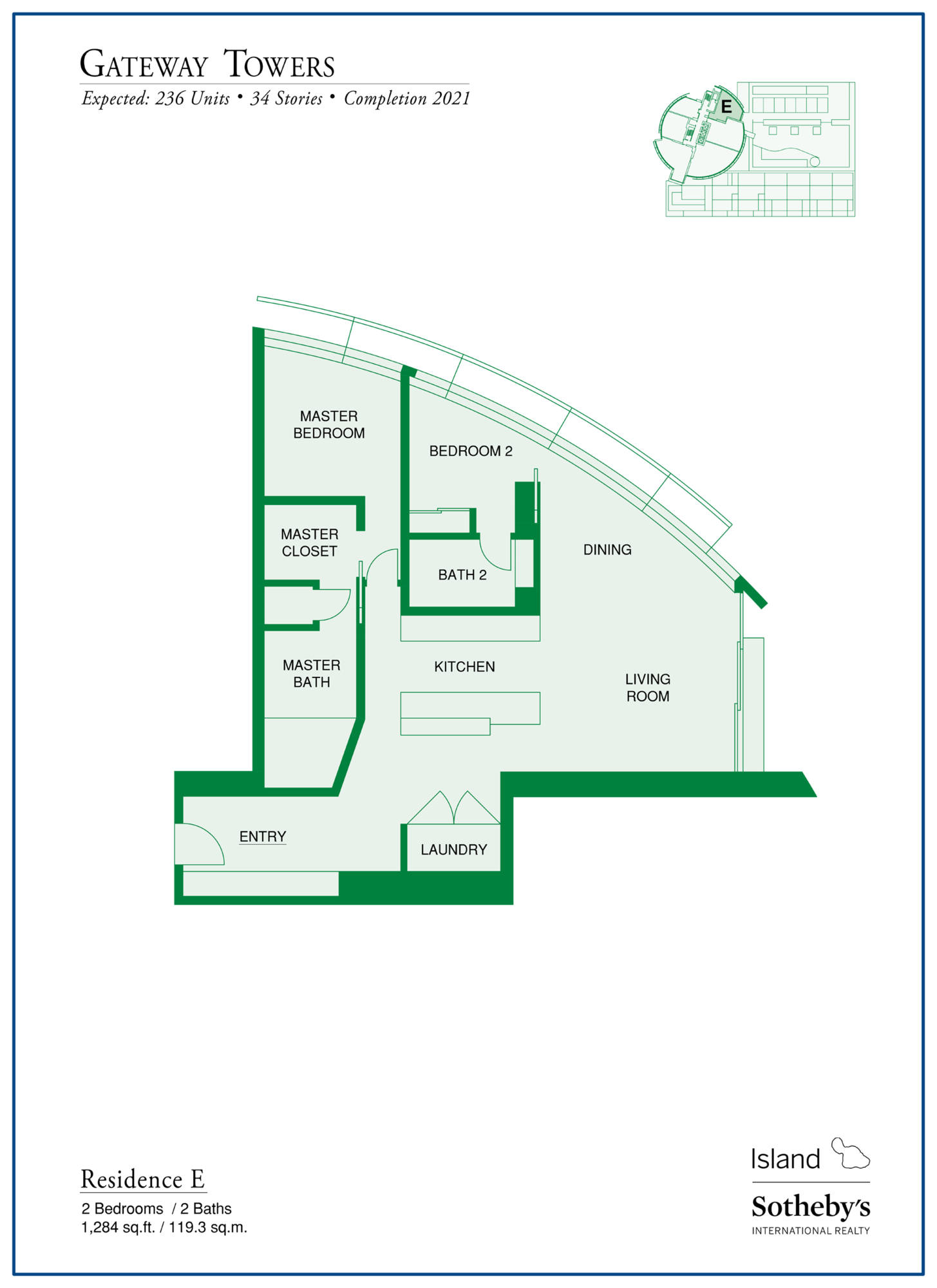 Gateway Towers Honolulu Floor Plan E