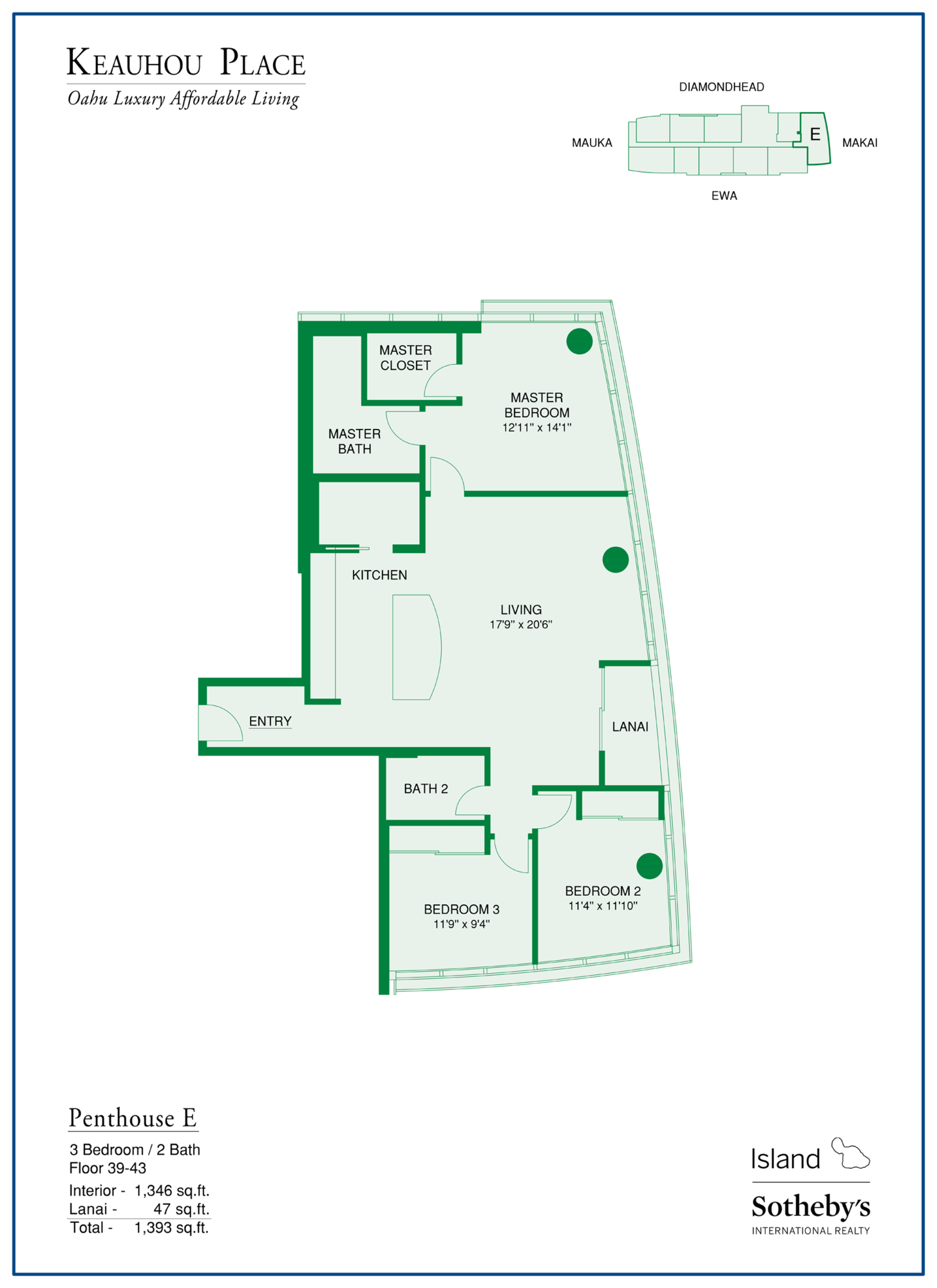 keauhou place floorplan in ala moana